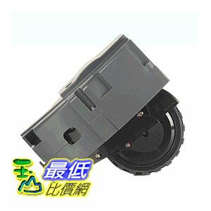 【104美國直購】 第8代 iRobot Roomba 870 880 原廠 左輪 $1559