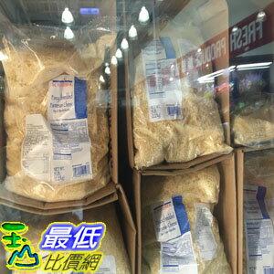 [需低溫宅配無法超取] COSCO SCHREIBER SHREDDED PARMESAN CHEESE 帕莫桑乾酪絲 2.27KG _C176830 $948