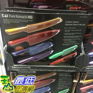 [104限時限量促銷] COSCO KAI PURE KOMACHI HD 彩色刀具六件組 C986421 $976