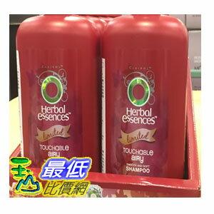 [104限時限量促銷] COSCO HERBAL ESSENCES SHAMPOO草本精華輕盈洗髮精1200毫升 _C113024 $294