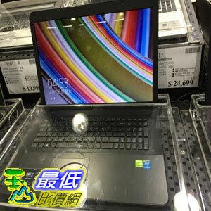 [104限時限量促銷] COSCO ASUS 17.3 大螢幕筆 I5-4210U/4G/1TB/獨顯2G X751LDV-0051A4210U/3KG C59016 $25340
