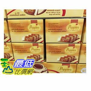 [104限時限量促銷] COSCO POPPIES CARAMEL IZED COOKIE 比利時焦糖脆餅1800公克 25片*12包 C568532 $499
