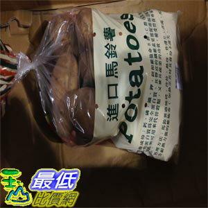 [玉山最低比價網] COSCO 進口馬鈴薯 RUSSET POTATO 4.5KG 4,5公斤 C11893  $260