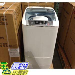 [玉山最低比價網] COSCO FRIGIDAIRE 7公斤微電腦不?鋼單槽洗衣機FAW-0701S C101820 $6998
