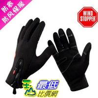 保暖配件推薦摩托車 電動車 防寒保暖 防風 防水 擋風 滑雪手套 女士男士手套 (_J20) $441