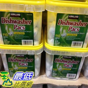 %[玉山最低比價網] COSCO KIRKLAND SIGNATURE 洗碗機專用清潔錠115入 C994397