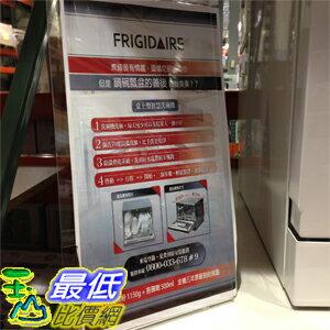 [COSCO代購] FRIGID AIRE 富及第6人份洗碗機,黑白可選擇基本安裝和配送 C98792 $15908