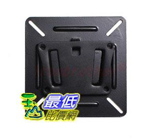 _a@[玉山最低比價網] 超薄 LCD 液晶 顯示器 支架 平面 掛壁型 輕薄小巧貼平式掛架 帶鎖 (201058A_R301) $139