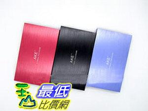 [玉山最低比價網] USB 3.0 2.5吋 SATA 硬碟 外接盒 硬碟盒 大廠晶片 最佳效能 支援3TB ASM1051 SDD / LT501_H201 $340