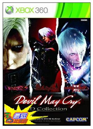 [刷卡價] XBOX360 惡魔獵人 HD 合輯 Devil May Cry HD Collection (英日合版)內含1+2+3代特別版 (送紀念iPhone手機殼) yxzx $907
