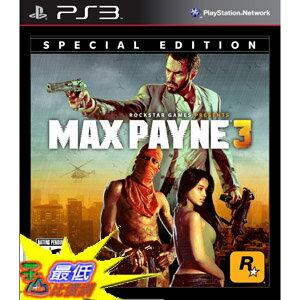 [玉山最低 網] PS3 Max Payne3 Special Edition 江湖本色3 (英文限定版) 俠盜獵車手團隊 2288