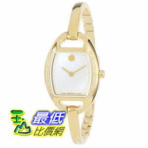 ^~美國直購 ShopUSA^~ Movado Miri Diamond 手錶 Mothe