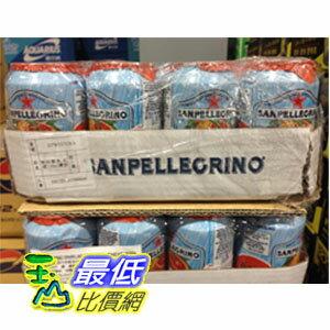 COSCO SANPELLEGRINO 聖沛黎洛 氣泡水果飲料紅橙口味 330毫升/12入 C99696 $520