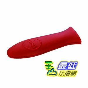 103 美國直購  鑄鐵鍋矽膠防熱柄套 Lodge ASHH41 Silicone Ho