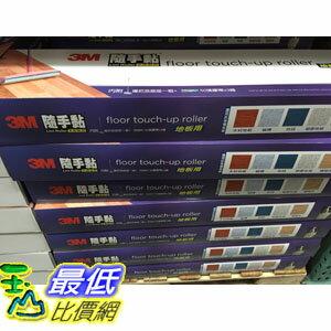 [COSCO代購] 3M 隨手黏地板黏把 1個握把+50張膠帶三捲 LINTFLOOR STARTER C103452