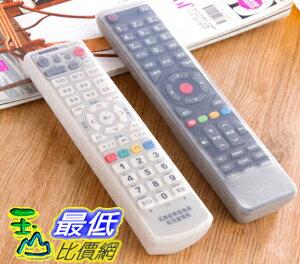 [103 玉山最低比價網] 防汙耐磨 空調電視遙控器果凍套 保護套 抗刮、耐撕、防水( M112) $56