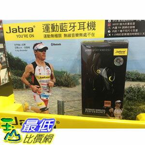 [104限時限量促銷] COSCO JABRA TALK 藍牙耳機 SPORTS  _C72863 $2840