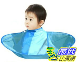 [103 美國直購] Kids Children Haircut Haircutting Hair Cut Catcher Apron Cape Hairdresser Barber 兒童理髮圍裙 $..