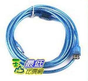 《103 玉山最低比價網》全新 3米 USB 2.0 高速 延長線 公 轉 母 USB 加長線 (12636_H112) $61