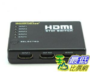 [103 玉山最低比價網] HDMI切換器 5進1出 HDMI分配器 五進一出高清信號遙控切換器 (HA23)