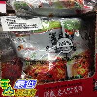 火鍋推薦到[需低溫宅配 限時限量促銷] COSCO 漢盛 KIMCHI 泡菜切片 1公斤2入 _C585366 $549