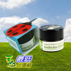 [COSCO代購] Green Plus綠機花園 小安第羅巴草本修護膏 10g