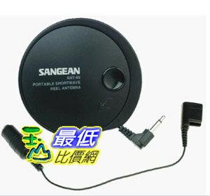 [103 美國直購 ShopUSA] 天線 Sangean ANT-60 Short Wave Antenna $783