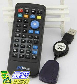 [103 玉山最低網] USB電腦遙控器 紅外線 電腦遙控 遠距離控制電腦 可模擬鍵盤 多媒體遙控器 免驅(_G40) $137