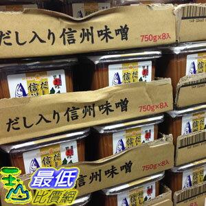 [需低溫宅配 限時限量促銷] COSCO 鰹魚昆布味噌 IKARI DASHI MISO HIKARI 750公克 C104944