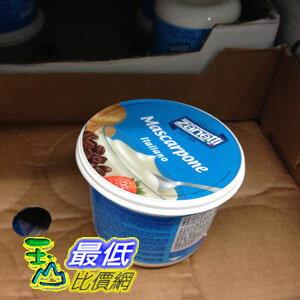 [需低溫宅配 限時限量促銷] COSCO 瑪斯卡邦乳酪 ZANETTI MASCARPONE 500公克 C77353