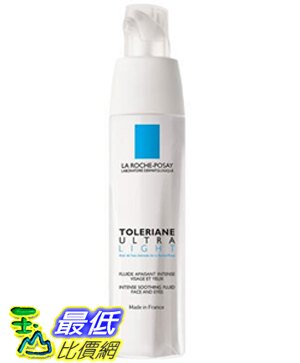 [無法超取] 理膚寶水 多容安極效舒緩修護精華乳 40ml 清爽型 安心霜