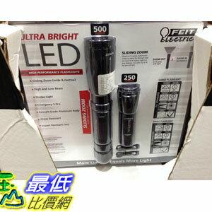 [103 限時限量促銷] COSCO 500+250 流明手電筒組合 FEIT LED FLASHLIGHT COMBO C133222