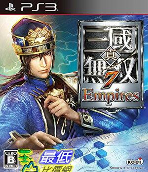 (刷卡價) XBO XONE 真三國無雙7 Empires  純日版 _BA0 $1648