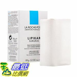 [玉山最低比價網] 理膚寶水 滋養皂 150g 公司貨