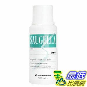 [玉山最低比價網] 賽吉兒PH3.5 菁萃潔浴凝露(加強型) 500ml 公司貨