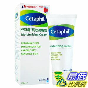 [玉山最低比價網] Cetaphil 舒特膚 長效潤膚霜 100g 公司貨 $660