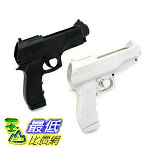 ^~ 價^~ Wii 光線槍 手槍型槍架 光線槍架 黑色白色 一組兩入 yxzx ^(_J