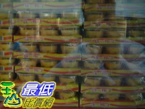 [需低溫宅配 玉山最低比價網] COSCO UNI-PRESIDENT BIG EGG PUDDING 統一雞蛋大布丁 180GX12 _C90667 $212