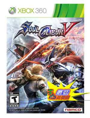 [玉山最低比價網] XBOX360 劍魂 5 Soul Calibur 5 (英日合版) 普版 搭贈預約特點 $1450