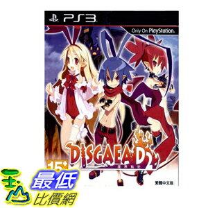 (暑期優惠)[現金價] PS3 魔界戰記 D2 中文版(亞版) $588