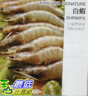 _%[玉山最低網 需低溫宅配] COSCO KIRKLAND SIGTURE 白蝦 SHRIMPS 1.1KG C93237 $556