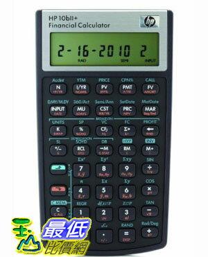 [美國直購 USAShop] 現貨 惠普10BII + 財務計算機 HP 10bII+ Financial Calculator (NW239AA)_T219