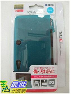 [現金價] 3DS週邊 HORI矽膠套 果凍套 藍色 yxzx