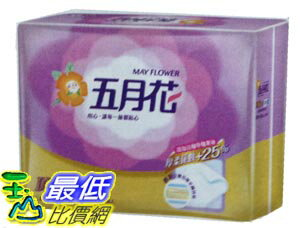[玉山最低網] MAYFLOWER 五月花 蓬厚柔三層抽取式衛生紙 3-PLAY INTERFOLD BATH TISSUE 24包入 C101749 $468
