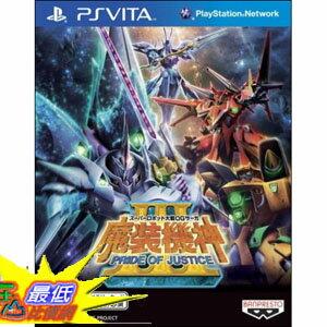 [現金價] 代訂 PSV Vita 超級機器人大戰 OG 傳奇 魔裝機神 3 日文 亞版