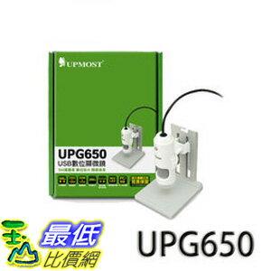 [玉山最低比價網] UPMOST登昌恆 UPG650 USB數位顯微鏡_tb2