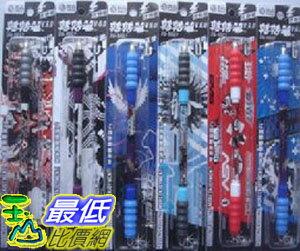 [玉山最低比價網] 智高轉轉筆V6比賽版 黑旋風ZG-5027 提高IQ 專用筆 (1支裝) I210 顏色隨機 $75
