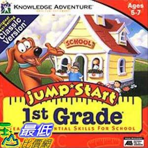 [美國兒童教育軟體] 一年級 Jumpstart 1st Grade Classic (PC & Mac)3 $803