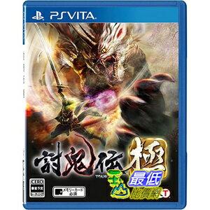 (刷卡價) PSVITA 討鬼傳 極 一般版 日文/亞版  _AD4$1540