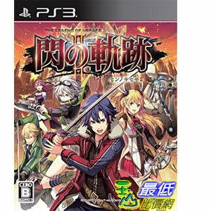 [現金價] PS3 英雄傳說 閃之軌跡 II 閃之軌跡 2 中文版 $1450